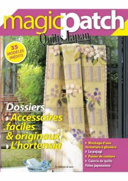 Patchwork Magazin Magic Patch Quilts Japan No.16 - Dossier Accessoires faciles & originaux - L`hortensia