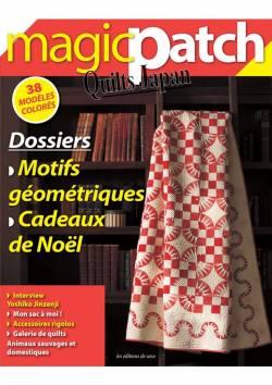 Patchwork Magazin Magic Patch Quilts Japan No.20 - Motifs géométriques - Cadeaux de Noël