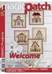 Patchwork Magazin Magic Patch HS No.102 - Welcome Home