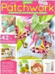 Lena`s Patchwork Magazin 82/2020 Liebevolle Kleinigkeiten Nähen